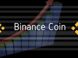 Преимущества криптовалюты Binance